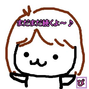 Cocolog_oekaki_2011_08_19_17_08
