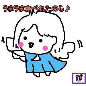 Cocolog_oekaki_2011_08_20_02_49