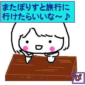 Cocolog_oekaki_2011_08_20_23_11