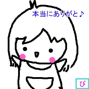 Cocolog_oekaki_2011_09_14_19_26